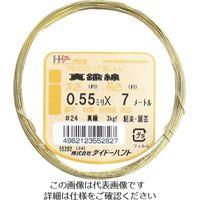 ダイドーハント 真鍮線 #24X7m 10155282 1巻 134-9677(直送品)