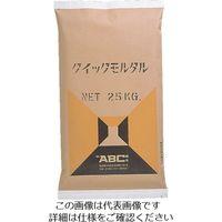 ABC フェロコンハードプライマー 4.8KGセット (1S入) BFCHP48 807-2640(直送品)