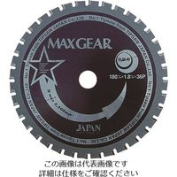 チップソージャパン 『マックスギア鉄鋼用』鉄・ステンレス兼用 147×30P MG-147 1個 852-3832(直送品)