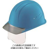 谷沢製作所 タニザワ エアライト搭載シールド面付ヘルメット通気孔付 1610VJ-SH-V2-B1-J 1セット(10個) 146-5168(直送品)