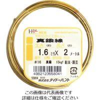 ダイドーハント 真鍮線 #16x2m 10155804 1巻 134-8140(直送品)