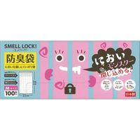 防臭袋 Mサイズ 100枚 BB10MB 20箱 日本技研(取寄品)