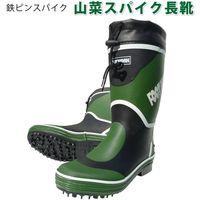 シンセイ 山菜スパイク長靴 3L 4573459621547 1足(直送品)