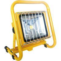 ネクセル LED充電式投光器 50W NEX-50W8H 1台(直送品)