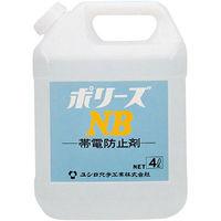 ユシロ化学工業 NB 0064-0071 1本(4L)(直送品)