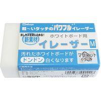 ミツヤ ホワイトボード用 イレーザー Mサイズ マグネット付き WE-02 1セット(10個)(直送品)