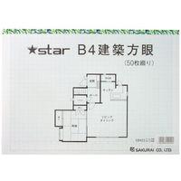 桜井 スター建築方眼紙 KB423 B4 50枚 1冊(直送品)