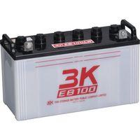 シロキコーポレーション シロキ 3K EBサイクルバッテリー EB100 LR端子 7631016 1個 134-8931(直送品)