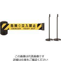 中発販売 Reelex 自動巻きバリアリールLong スタンドタイプ(黒色スタンド2本セット) BRS-606BST2 215-0793(直送品)