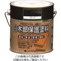 ニッペホームプロダクツ ニッぺ 油性木部保護塗料 0.7L ブラック HY009-0.7 1缶 158-4857(直送品)