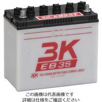 シロキコーポレーション シロキ 3K EBサイクルバッテリー EB35 T端子 7630996 1個 134-8940(直送品)