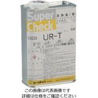 マークテック(MARKTEC) MARKTEC スーパーチェック 洗浄液 UR-T 1L缶 C002-0023035 1缶 120-4162(直送品)