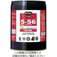 呉工業(KURE) KURE 多用途・多機能防錆・潤滑剤 5-56無香性 ホワイト缶 18.925L NO1148 868-4257(直送品)