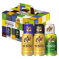 (数量限定)ビールギフト ビール飲み比べ ヱビス(エビスザ・ホップ入り) 5種アソート 350ml 1箱(6本)