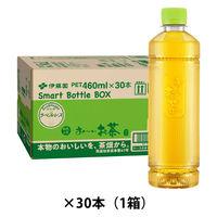 【セール】伊藤園 エコPET おーいお茶 緑茶 ラベルレス 525ml 1箱(24本入)