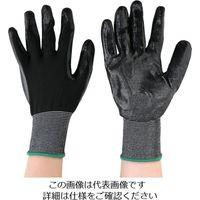 丸和ケミカル 黒フィット ニトリルコーティング手袋 3双組 775-3 1組(3双) 825-9345(直送品)