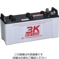 シロキコーポレーション シロキ 3K EBサイクルバッテリー EB130 LR端子 7631018 1個 134-8938(直送品)