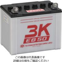 シロキコーポレーション シロキ 3K EBサイクルバッテリー EB50 T端子 7630997 1個 134-8936(直送品)