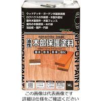 ニッペホームプロダクツ ニッぺ 油性木部保護塗料 14L チーク HY006-14 1缶 158-4833(直送品)
