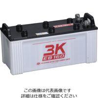 シロキコーポレーション シロキ 3K EBサイクルバッテリー EB160 LR端子 7631020 1個 134-8937(直送品)