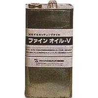 ファインケミカルジャパン FCJ ファインオイルV液 4L FC-182-4 1缶 810-6133(直送品)