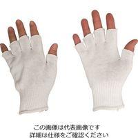 丸和ケミカル 5本指出し手袋すべり止めなし12双 2140-12 1ダース(12双) 225-6836(直送品)