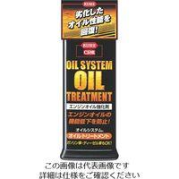 呉工業(KURE) KURE エンジンオイル添加剤 オイルトリートメント 300ml NO2078 1セット(20個) 868-4261(直送品)