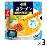 こんにゃく麺 塩ラーメン 低糖質 180g 1セット(3袋) いなば食品