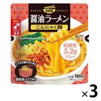 こんにゃく麺 醤油ラーメン 低糖質 180g 1セット(3袋) いなば食品