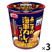 魚藍亭監修 よこすか海軍カレーラーメン 59g 1セット(3個) エースコック