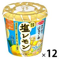 期間限定 スープはるさめ 塩レモン 国産地鶏だし×瀬戸内産レモン果汁使用 28g 1セット(12個) エースコック