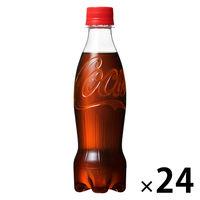 【セール】コカ・コーラ ラベルレス 350ml 1箱(24本入)