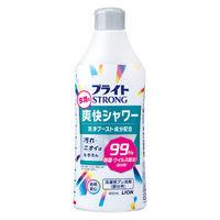 ブライト STRONG(ストロング) 衣類の爽快シャワー 本体 400ml 1個 衣料用洗剤 ライオン