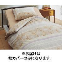 西川 ピローケース GNP-01 パープル 2134-01912 1枚