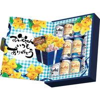 父の日ギフト ビール飲み比べ アサヒスーパードライ3種アソートセット 1箱(12本)