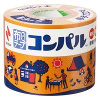 【ガムテープ】 布粘着テープ コンパル 0.3mm厚 50mm×10m オレンジ ニチバン 3巻