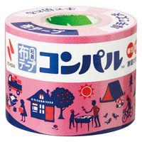 【ガムテープ】 布粘着テープ コンパル 0.3mm厚 50mm×10m ピンク ニチバン 3巻