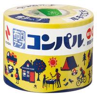 【ガムテープ】 布粘着テープ コンパル 0.3mm厚 50mm×10m 黄 ニチバン 3巻