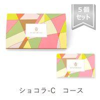 【ショコラ-C】 ヴァンウェスト カード型ギフトカタログ 5冊セット 【簡易包装・手提げ袋付き】(直送品)