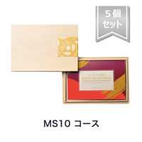 ベストグルメ〜銘柄肉〜 MEAT SELECTION カード型ギフトカタログ 5冊セット 【簡易包装・手提げ袋付き】(直送品)