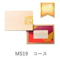 ベストグルメ〜銘柄肉〜 MEAT SELECTION カード型ギフトカタログ 10冊セット 【簡易包装・手提げ袋付き】(直送品)