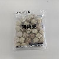 相模ハム 肉焼売 20058 1箱(200個)(直送品)