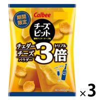 カルビー チーズビット濃厚チェダーチーズ味トリプル 55g 3袋 スナック菓子