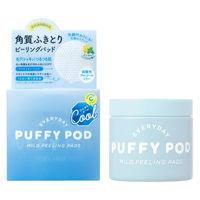 【数量限定】PUFFY POD(パフィーポッド) マイルドピーリングパッド C 60枚 BCLカンパニー