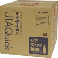 三和製作所 sanwa 【※軽税】ジアクイック1000 18L 00271972 1箱 225-6896(直送品)
