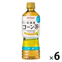 ポッカサッポロ 北海道コーン茶 525ml 1セット(6本)