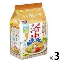 袋麺 季節限定 日清ラ王 冷し中華 ごまだれ 3食パック 1セット(3個) 日清食品