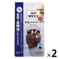 【機能性表示食品】UCC上島珈琲 珈琲生活 コーヒーバッグ 水出しアイスコーヒー 1セット(8バッグ:4バッグ入×2袋)