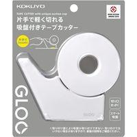 コクヨ グルーテープカッター(吸盤ハンディタイプ・小巻き)白 T-GM510W 1セット(5個)(直送品)
