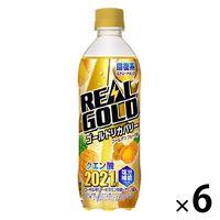コカ・コーラ リアルゴールド ゴールドリカバリー 490ml 1セット(6本)